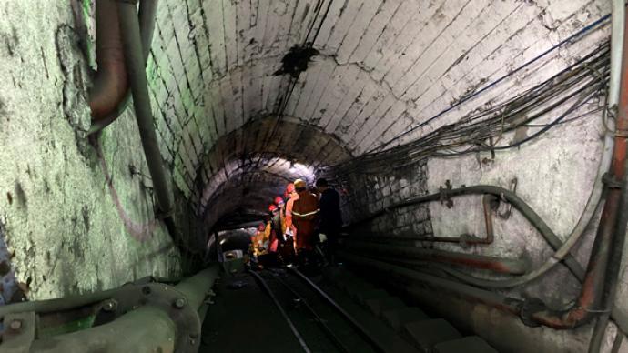 湖南耒阳煤矿透水事故全面进入井下搜救阶段