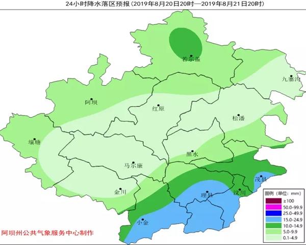 阿坝发布暴雨黄色预警 汶川茂县将再遇强降水