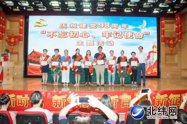 市医院开展庆祝建党98周年活动