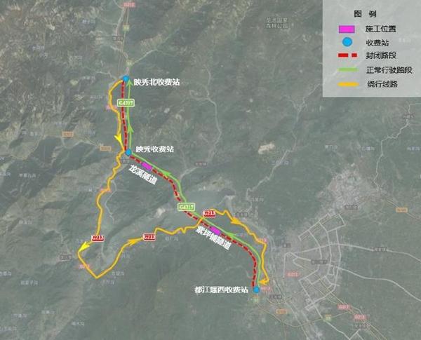 注意!都汶高速2月28日起施工 将有交通管制