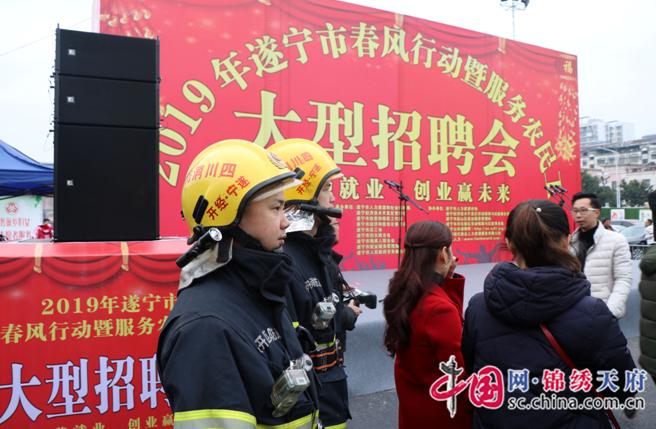 遂宁消防为2019春风行动护航