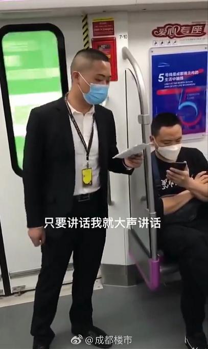 ▲在地铁上练胆的男子 图据视频截图