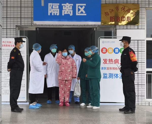 内江首例新型冠状病毒肺炎治愈者出院