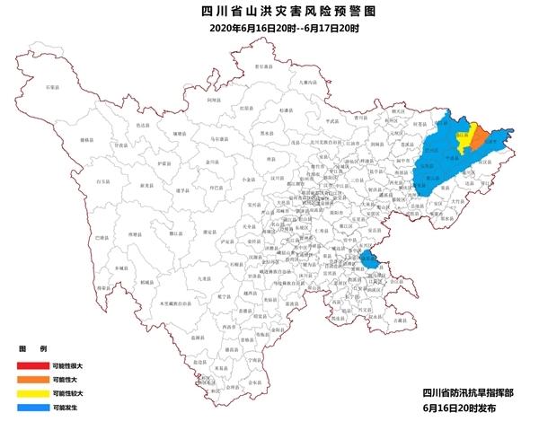 四川省气象台继续发布暴雨蓝色预警 10市个别地方特大暴雨
