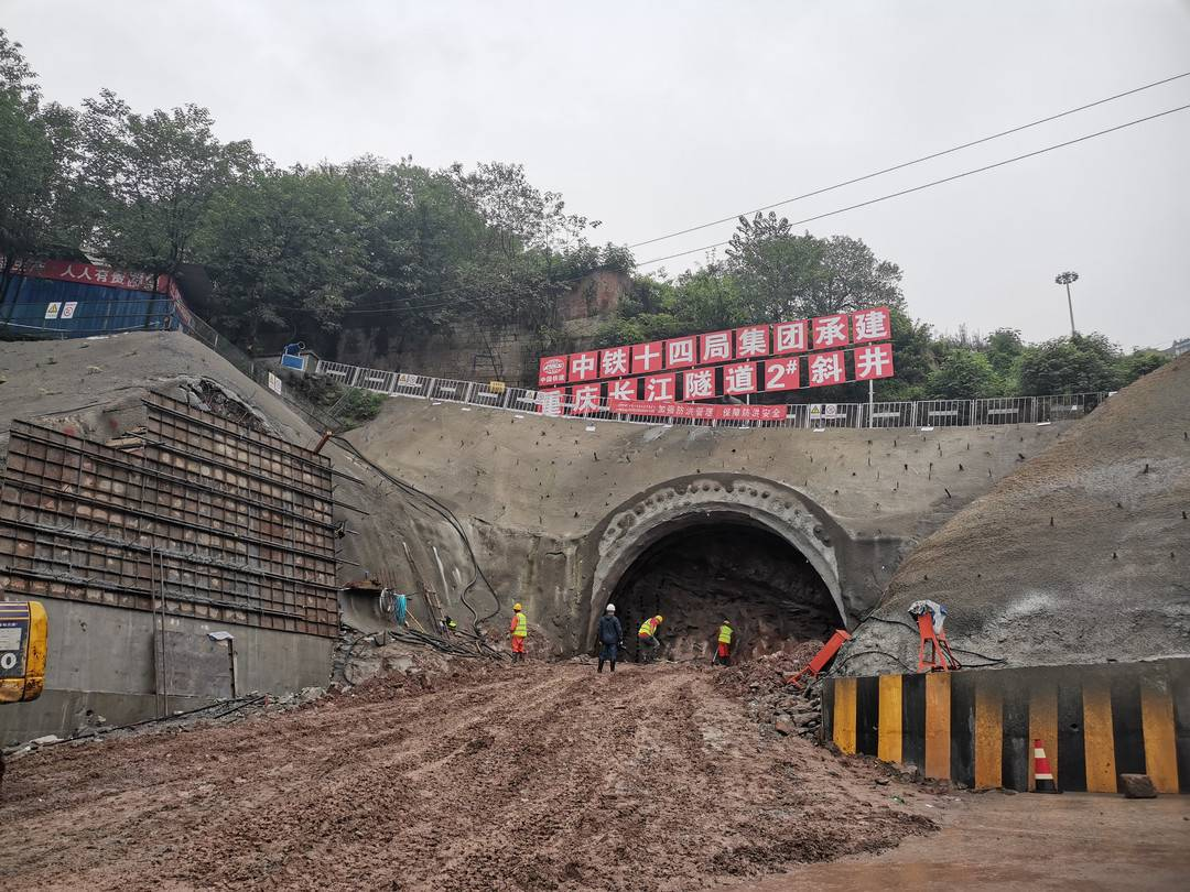 全国最长水下高铁隧道正式开工建设