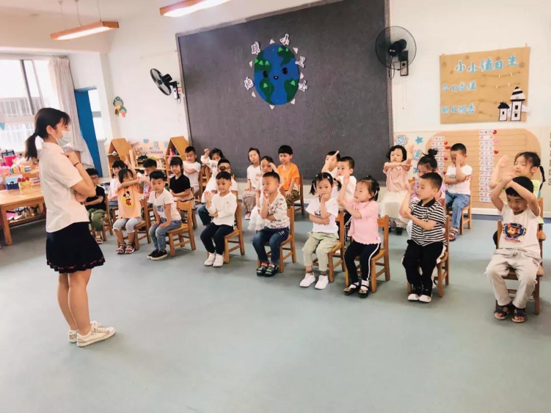 整治群众最不满意的10件事︱遂宁公立幼儿园入园难解决没?