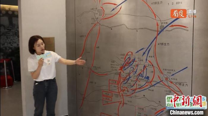 """蒲江县推介大使作不忘初心之旅和""""五一""""文旅推介。成都市文化广电旅游局供图"""