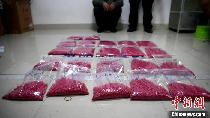 图为查获的部分毒品。 西双版纳边境管理支队供图 摄