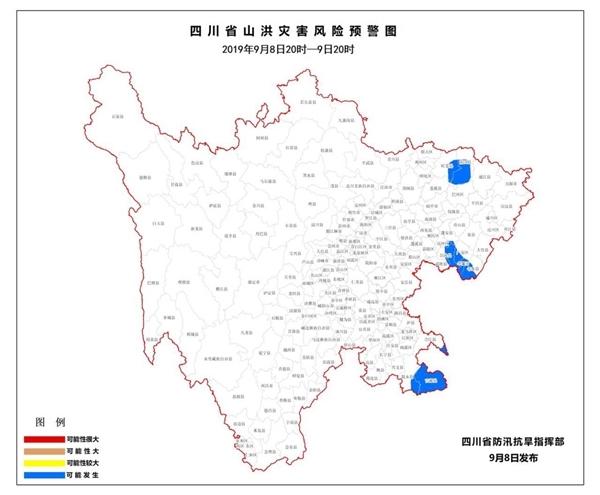 9县(市、区)存在风险 四川发布山洪灾害蓝色预警