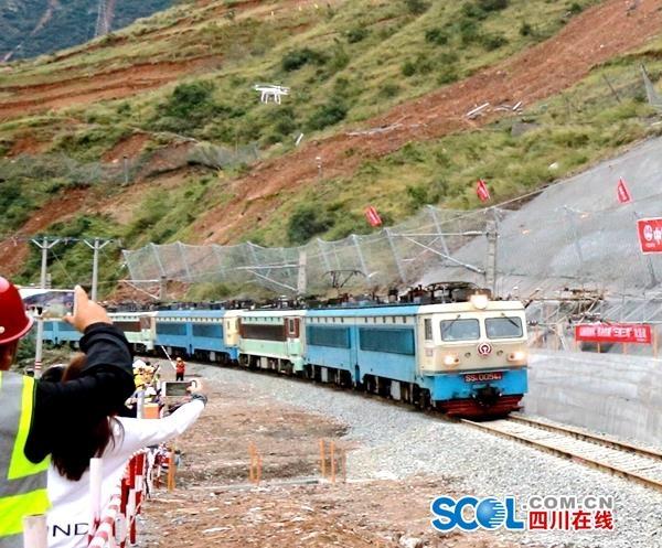隆昌至叙永铁路顺利通过可研审查