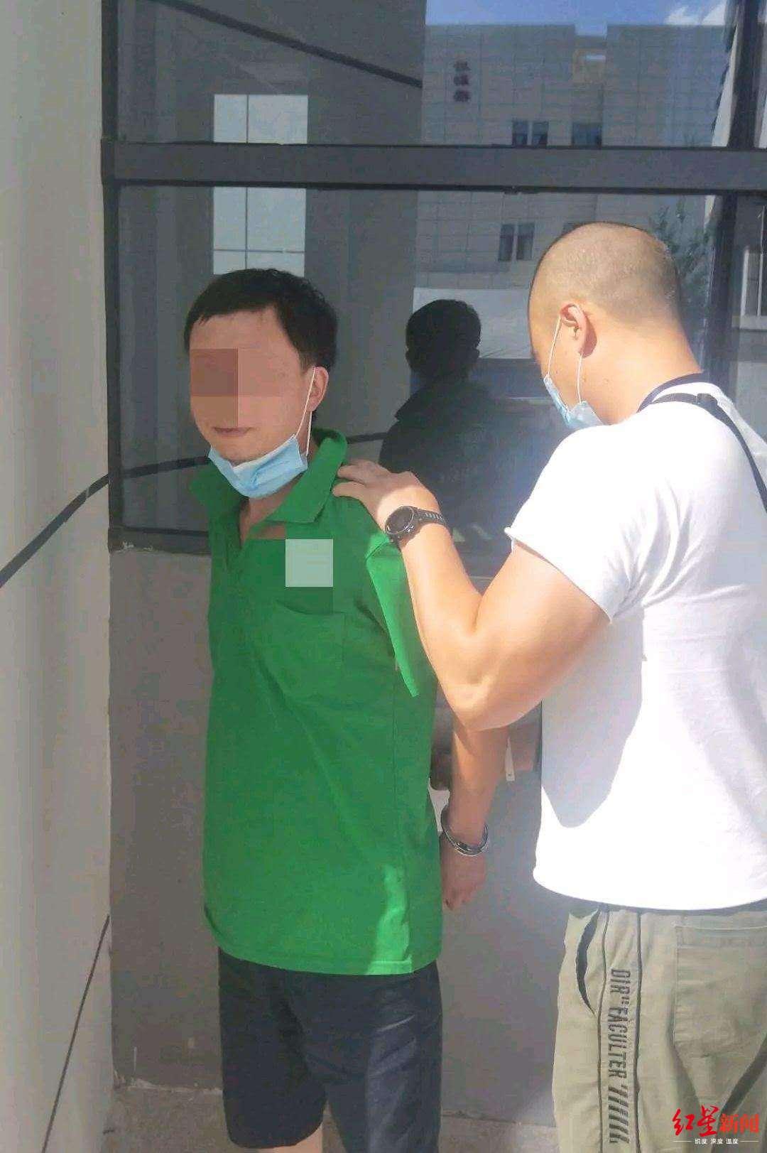 嫌疑人被警方抓获