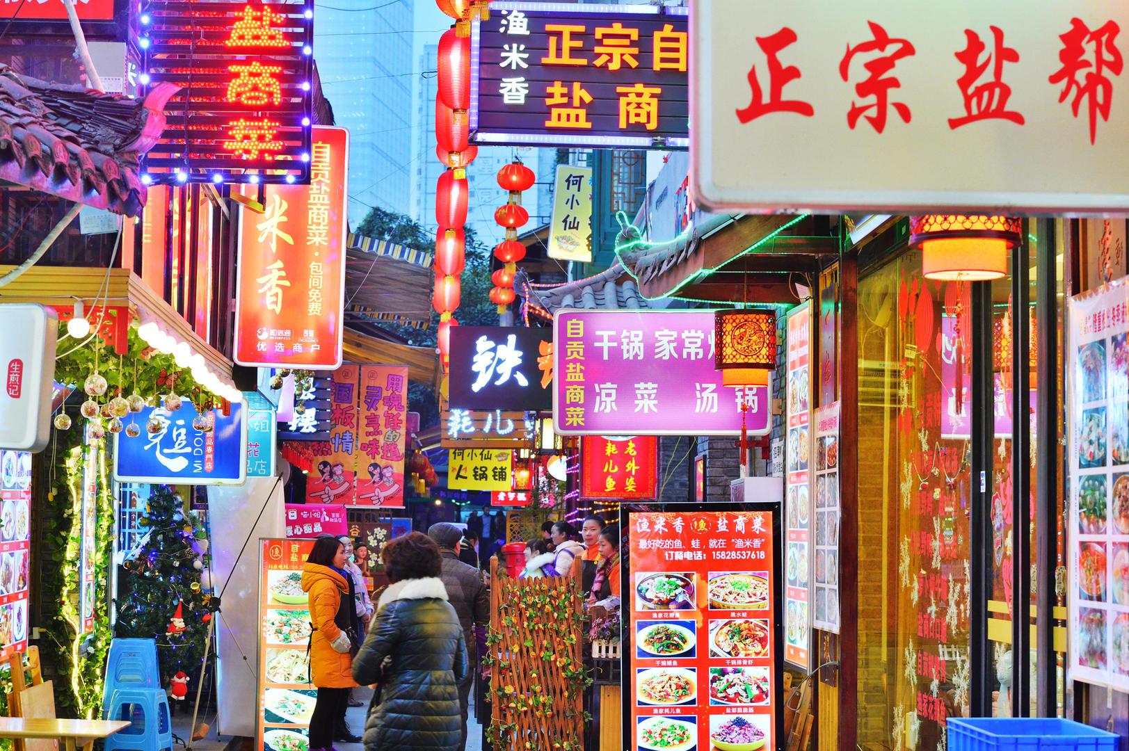 香香巷有了官方大名 成都正式命名20条道路和11座地铁站
