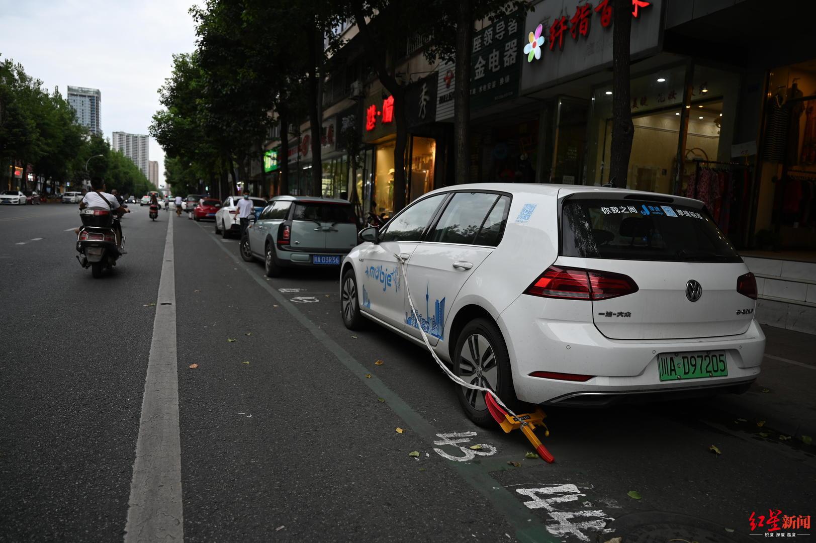 共享汽车长期占据临时占道停车场 乘客开走还要先垫付停车费