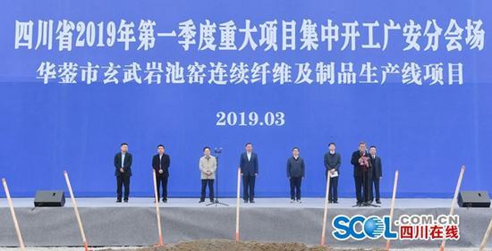 发力军民融合 广安打造260亩玄武岩纤维新材料产业园