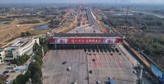成渝高速原成都收费站,四川第一个高速公路收费站