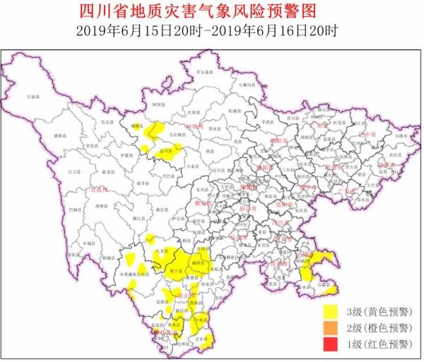 雨水再起!四川5市州地灾黄色预警