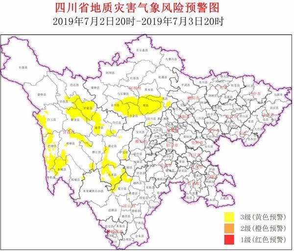 甘阿涼三州請注意!2日晚到3日地質災害黃色預警