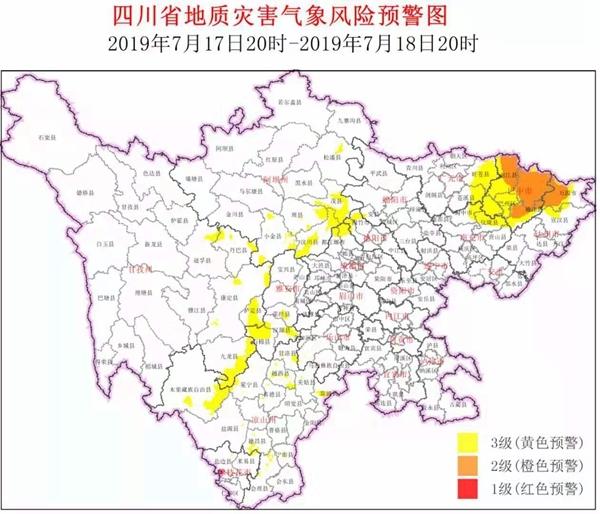 注意!四川发布7月以来首个地质灾害橙色预警