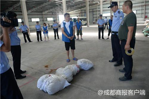 制假窝点屯142吨纸烟原料 四川警方破获特大涉烟案