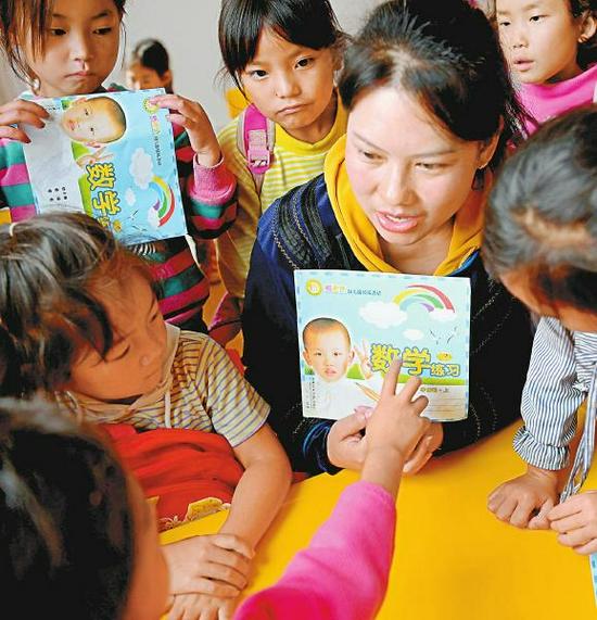"""""""学前学会普通话""""试点三年 43.6万名彝族儿童学会普通话"""
