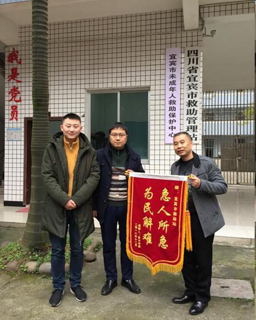 肖雯文 川报旁观记者 李丹