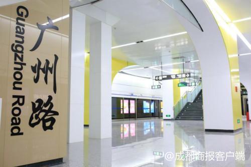 成都地铁1号线三期22日前开通 发售畅行卡5天内随便坐