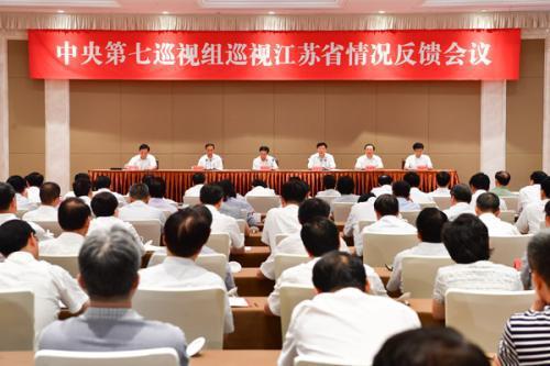 中央第七巡视组向江苏省委反馈巡视情况。 图片来源:中央纪委国家监委网站