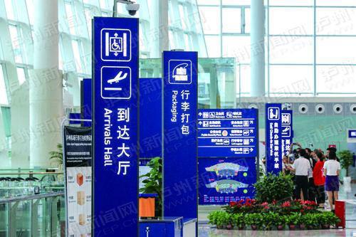 云龙机场9月27日恢复泸州直飞上海航班 最低票价370元