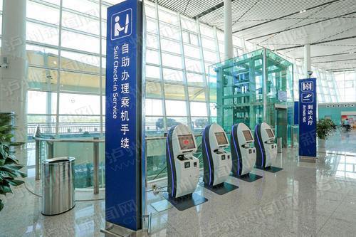 记者提前探访 泸州云龙机场这样值机登机