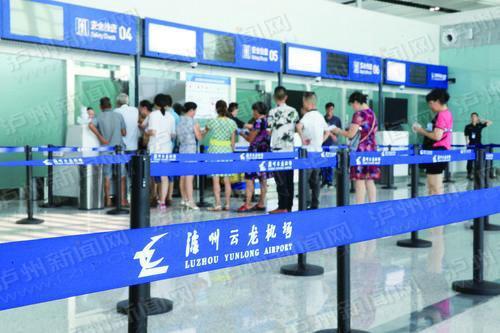 """泸州云龙机场第一批""""旅客"""",参与进出港模拟演练。资料图"""