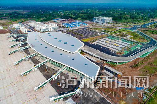 泸州云龙机场将开通客运班线 古蔺叙永合江等地可直达机场