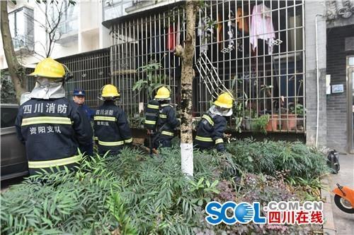 使用取暖设备不当 资阳一小区住户家中发生火灾8旬老人被困