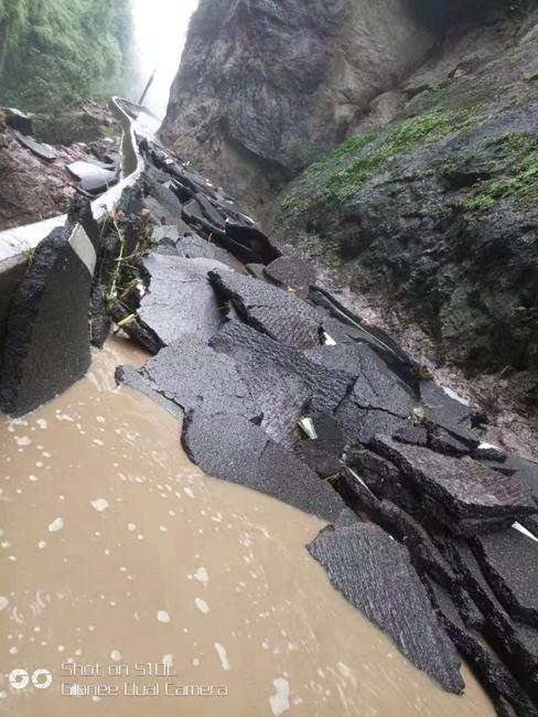 四川芦山暴雨路面被冲毁严重 已经无法通行