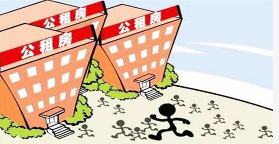 遂宁市城区公租房申请范围再放宽 审核有变化