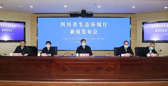 四川公布4起生态环境领域违法典型案例,这家公司被罚30万!