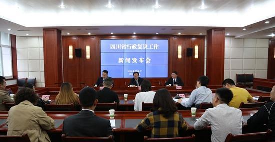 上半年 四川受理行政复议案件2557件