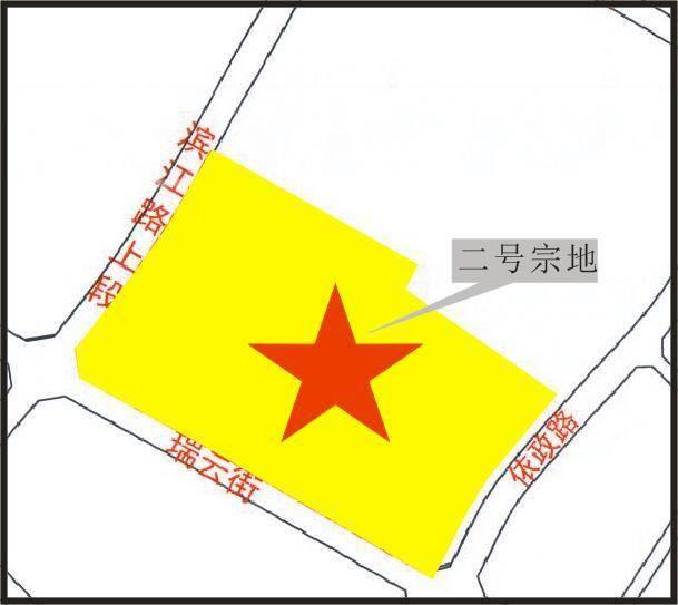 大邑县、邛崃市分别成交一宗住兼商用地