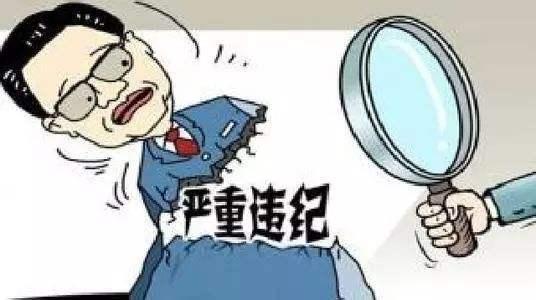 都江堰市房管局干部汤正安接受纪律审查和监察调查