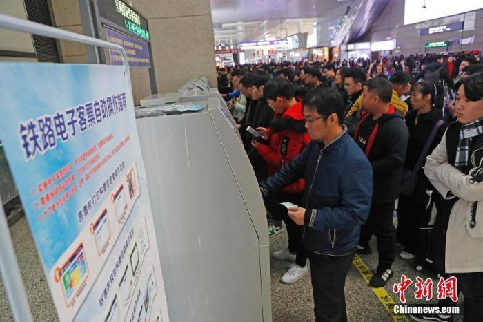 铁路春运售票第七日售出车票1200多万张 网售票占84.4%