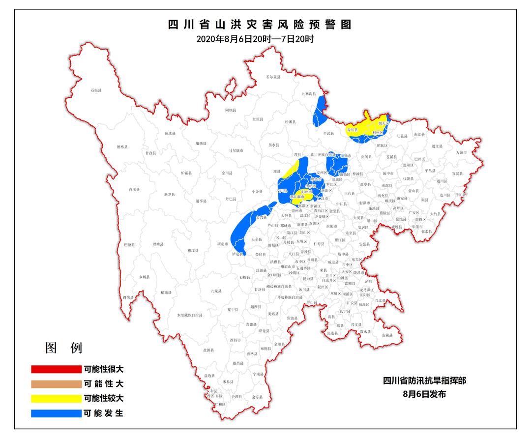 四川发布山洪灾害黄色预警 这些地方发生灾害的可能性较大