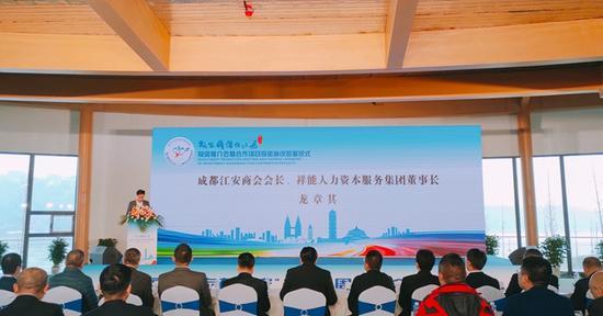 总投资超60亿元 宜宾江安县新签7项目