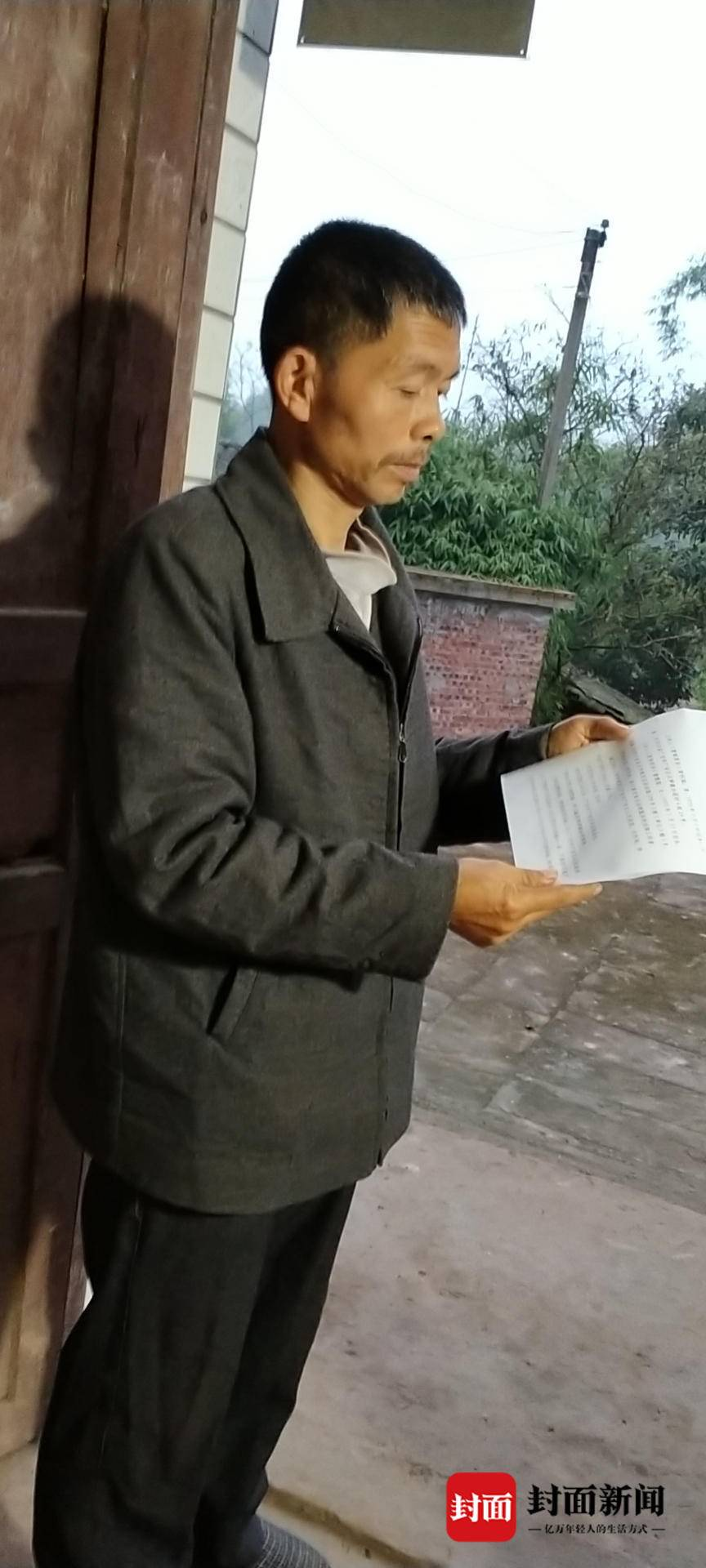 广安17岁少年救人溺亡 父亲奔波7年为他认定见义勇为