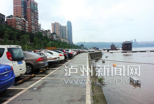 长江泸州段今迎入汛后首轮洪峰 飞机坝停车场紧急封停