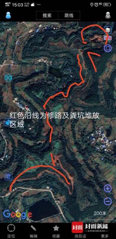 村民提供的天鹅山粪坑分布