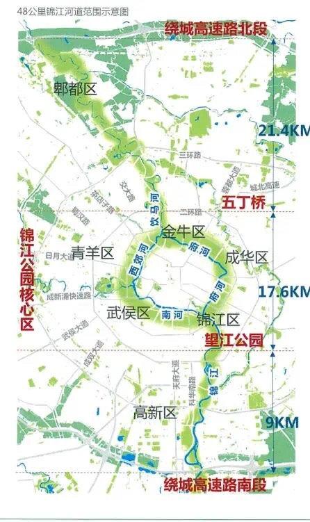 成都锦江公园街巷将改造升级