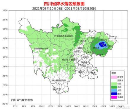 四川本周天气还算温柔 但雷电暴雨逐渐现身