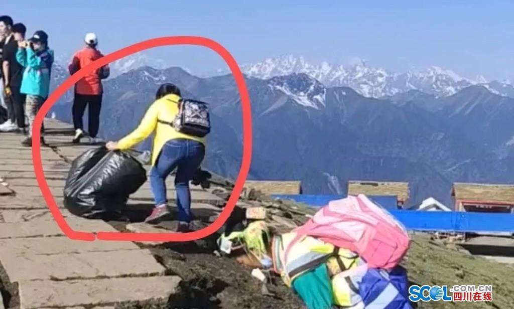 五大景区联合寻找捡垃圾游客 快来认领免费游待遇