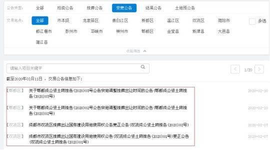 http://www.weixinrensheng.com/meishi/1537711.html