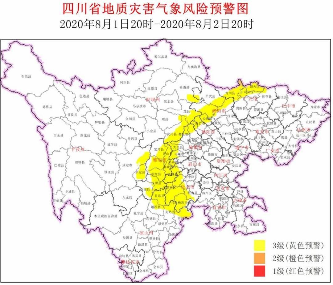 8月1日晚-2日晚 四川10个市州这些地方发布地灾预警