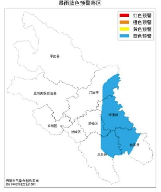 四川两市发布暴雨蓝色预警 个别大暴雨,多地雷电预警中